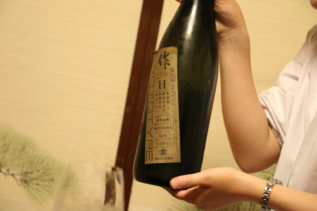 ザク 日本酒