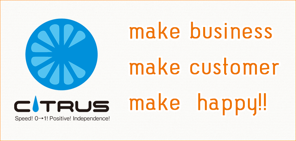 make business make customer make happy!!